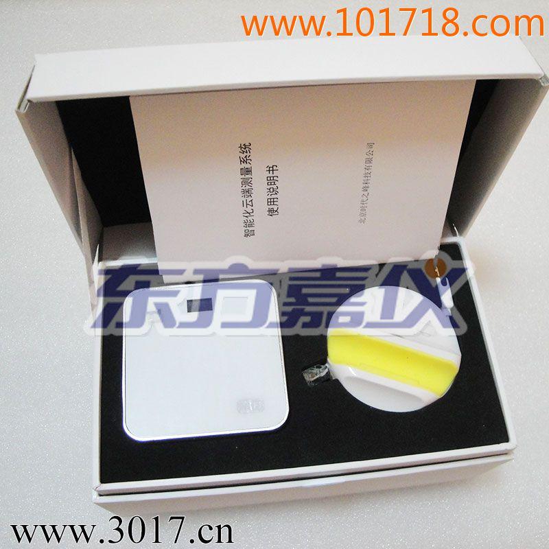 智云盒 配TT260 TR200 TIME3200TIME W101